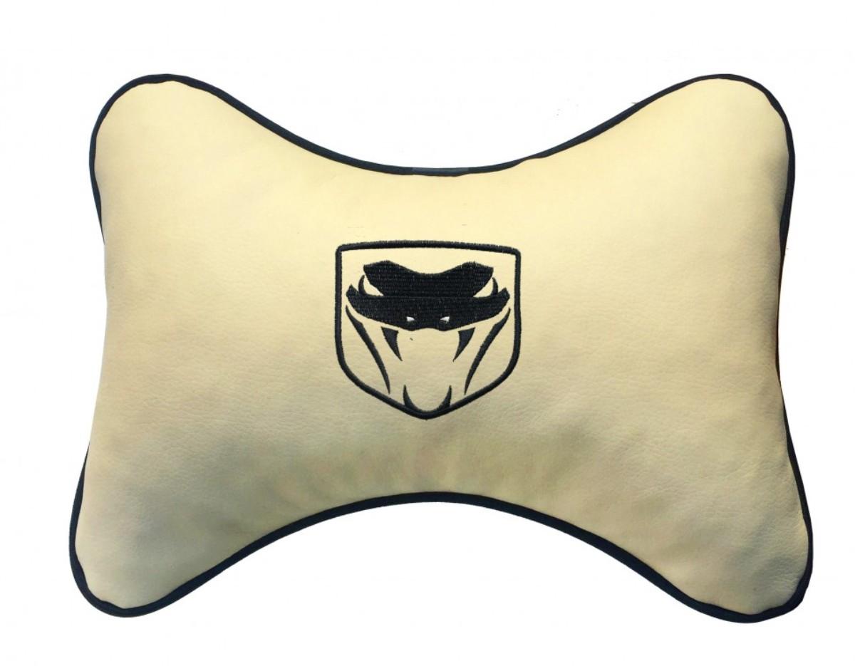 """Подушка на подголовник Auto premium """"Змея"""", цвет: бежевый. 37241"""