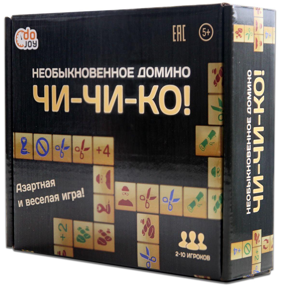 DoJoy Настольная игра Чи-Чи-Ко Необыкновенное Домино1002В основу настольной игры «ЧИ-ЧИ-КО!» легли правила классического домино, но, поверьте, получилась совершенно другая игра! Это новый «азартный» взгляд на легендарную игру. «ЧИ-ЧИ-КО!» более динамичная настольная игра, увлекающая и в нее интересно играть как в маленькой, так и в большой компании. Вместо привычных всем точек на доминошках игры «ЧИ-ЧИ-КО!» изображены разноцветные игровые предметы: камень, ножницы, бумага, жулик и змея. Каждый предмет имеет преимущество перед двумя другими. В свой ход вам нужно подобрать доминошку с «побеждающим» предметом подходящего цвета. Кроме этого, на некоторых доминошках также присутствуют другие знаки, обязывающие игроков пропускать ходы, брать дополнительные доминошки из «базара», а также изменять направление игры. Это очень весело! В правилах к «ЧИ-ЧИ-КО!» вы найдете 6 оригинальных способ вести игру, а благодаря большому количеству доминошек играть в настольную игру можно в компании до 10 человек. Настольная игра «ЧИ-ЧИ-КО!» — это самое...