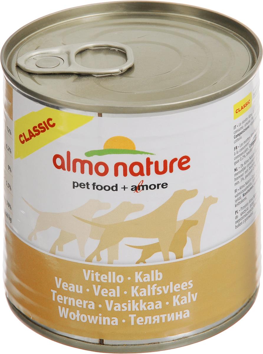 Консервы для собак Almo Nature, с телятиной, 290 г10190Консервы для собак Almo Nature состоят из высококачественных натуральных ингредиентов, которые пригодны для потребления человеком. Полнорационное питание для взрослых собак. Состав: вырезка телятины 50%, рис 3%, гуаровая камедь 0,2%, телячий бульон. Гарантированный анализ: неочищенный белок 12%, сырая клетчатка 0,2%, неочищенные жиры 9%, сырая зола 0,5%, влажность 76%. Калорийность: 1500 ккал/кг. Товар сертифицирован.