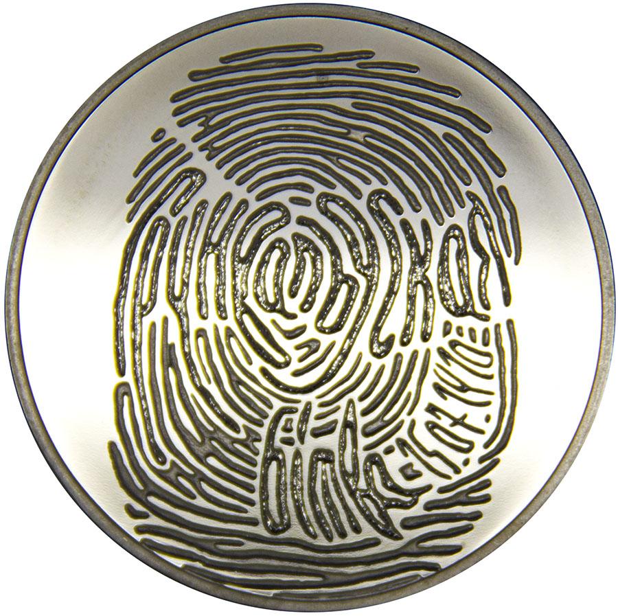 Монета номиналом 1 рубль Грюнвальдская битва. 600 лет. Медно-никелевый сплав. Беларусь, 2010 год739Диаметр: 33 мм. Вес: 15,5 гр. Материал: медно-никелевый сплав Тираж: 3000 шт. Сохранность: UNC