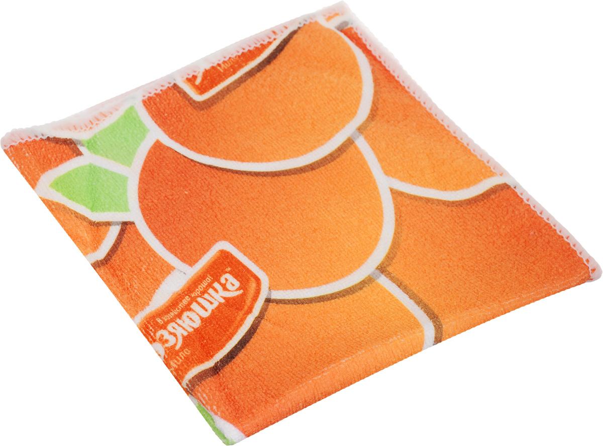 Салфетка универсальная Хозяюшка Мила Тутти-фрутти, из микрофибры, цвет: оранжевый, 30 х 30 см04033Салфетка универсальная Хозяюшка Мила Тутти-фрутти предназначена для сухой и влажной уборки, подходит для ухода за любыми поверхностями. Уникальная структура волокон микрофибры позволяет очищать поверхность без использования моющих средств. Долговечна. Обладает отличными впитывающими свойствами. Не оставляет разводов и ворсинок. Имеет привлекательный вид благодаря оригинальному рисунку. Можно стирать в стиральной машине при температуре 60°С. Состав: 80% полиэстер, 20% полиамид.