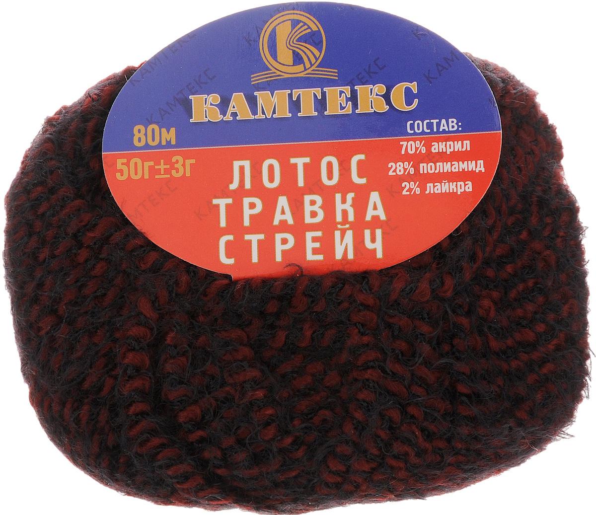 Пряжа для вязания Камтекс Лотос травка стрейч, цвет: бордовый, черный (251), 80 м, 50 г, 10 шт136081_251Пряжа для вязания Камтекс Лотос травка стрейч имеет интересный и необычный состав: 70% акрил, 28% полиамид, 2% лайкра. Акрил отвечает за мягкость, полиамид за прочность и формоустойчивость, а лайкра делает полотно необыкновенно эластичным. Эта волшебная плюшевая ниточка удивляет своей мягкостью, вяжется очень просто и быстро, ворсинки не путаются. Из этой пряжи получатся замечательные мягкие игрушки, которые будут не только приятны, но и абсолютно безопасны для маленьких детей. А яркие и сочные оттенки подарят ребенку радость и хорошее настроение. Рекомендуемый размер крючка и спиц: №3-6. Состав: 70% акрил, 28% полиамид, 2% лайкра.