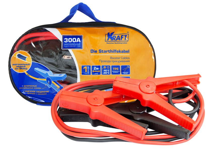 Провода прикуривания Kraft, 300АКТ 880001300 ампер,многожильный медный ССА провод, профессиональные зажимы, рабочая тем-ра от -40°С до +80°С