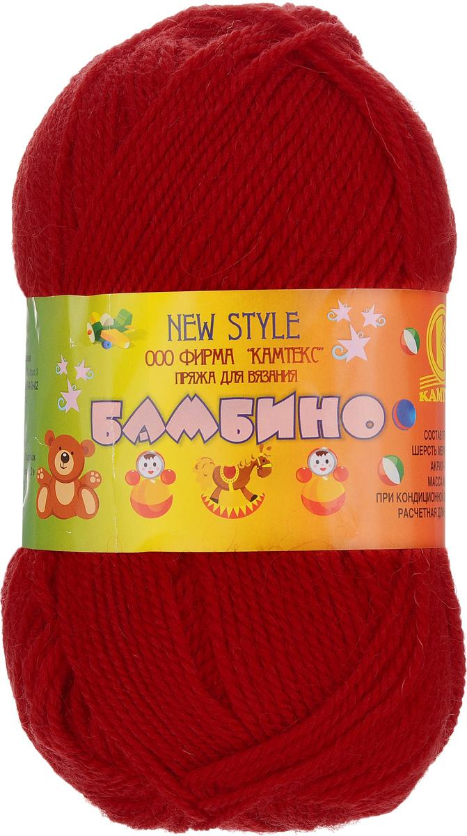 Пряжа для вязания Камтекс Бамбино, цвет: красный (046), 150 м, 50 г, 10 шт485308_046Пряжа Камтекс Бамбино, выполненная из шерсти меринос и акрила, отлично подойдет для вязания детской одежды. Ниточка гладкая и шелковистая, абсолютно гипоаллергенна для чувствительной детской кожи. Изделия из этой пряжи обладают уникальными свойствами. За счет большого количества акрила они не колются, тем самым не причиняют дискомфорта малышам. Благодаря особым качествам мериносовой шерсти, в вещах из такой пряжи телу уютно в любую погоду: зимой тепло, а летом не жарко. Более того, шерсть мериноса впитывает влагу и исключает парниковый эффект. Цветовая палитра оптимально подобрана для детей, яркие и насыщенные цвета будут благоприятно воздействовать на чувствительную психику ребенка. Изделия очень прочны, даже после многочисленных стирок они не изменяются, долго сохраняя хороший внешний вид. Из такой шерсти можно смело вязать даже грудничкам. Довольно тонкими, но удивительно теплыми получатся шапочки, пинетки и костюмчики из этой пряжи. ...