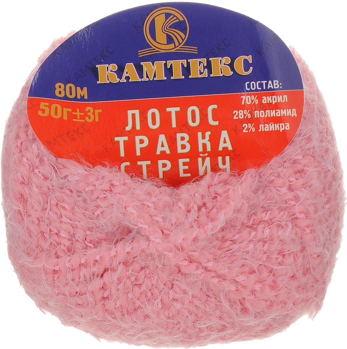 Пряжа для вязания Камтекс Лотос травка стрейч, цвет: клевер (270), 80 м, 50 г, 10 шт136081_270Пряжа для вязания Камтекс Лотос травка стрейч имеет интересный и необычный состав: 70% акрил, 28% полиамид, 2% лайкра. Акрил отвечает за мягкость, полиамид за прочность и формоустойчивость, а лайкра делает полотно необыкновенно эластичным. Эта волшебная плюшевая ниточка удивляет своей мягкостью, вяжется очень просто и быстро, ворсинки не путаются. Из этой пряжи получатся замечательные мягкие игрушки, которые будут не только приятны, но и абсолютно безопасны для маленьких детей. А яркие и сочные оттенки подарят ребенку радость и хорошее настроение. Рекомендуемый размер крючка и спиц: №3-6. Состав: 70% акрил, 28% полиамид, 2% лайкра.