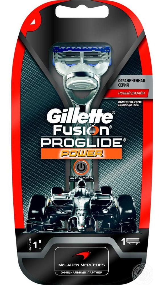 Бритва Gillette Fusion ProGlide Power Специальная серия Россия с 1 сменной кассетой