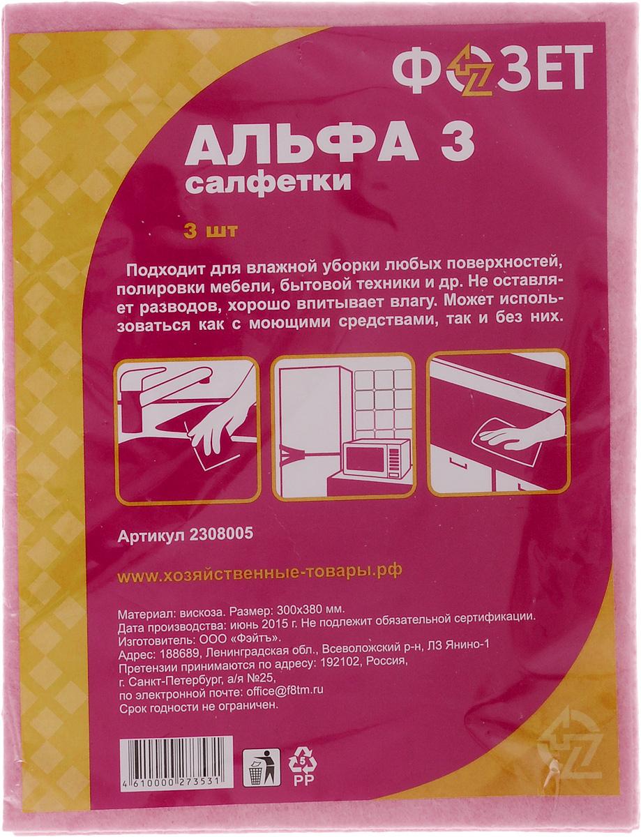 Cалфетка универсальная Фозет Альфа-3, цвет: розовый, 30 х 38 см, 3 шт2308005_розовыйУниверсальные салфетки Фозет Альфа-3, выполненные из мягкого нетканого вискозного материала, подходят как для сухой, так и для влажной уборки. Изделия превосходно впитывают влагу, не оставляют разводов и волокон. Позволяют быстро и качественно очистить кухонные столы, кафель, раковину, сантехнику, деревянную и пластмассовую мебель, оргтехнику, поверхности стекла, зеркал и многое другое. Можно использовать как с моющими средствами, так и без них. Размер салфетки: 30 х 38 см.