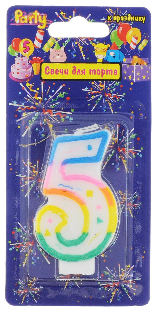 Action! Свеча-цифра для торта 5 летAPI0316-5Свеча-цифра для торта Action! выполнена в виде цифры 5 из белого парафина с разноцветным контуром по краям. Свеча-цифра создает неповторимую атмосферу праздника и прекрасно вписывается в любой интерьер. Свеча для торта - отличный способ порадовать человека. Не используйте свечи вблизи легковоспламеняющихся предметов, материалов, жидкостей. Не оставляйте горящие свечи без внимания, особенно в присутствии детей и животных. Не перемещайте горящие свечи.