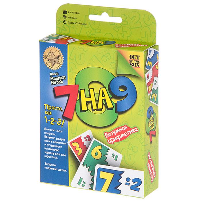 Magellan Настольная игра Безумная Арифметика 7 на 9MAG00384Быстрая игра для 2-4 человек. Суть игры в том, что необходимо быстро считать в уме и ещё быстрее действовать — бросать подходящую карту, если она есть на руках.