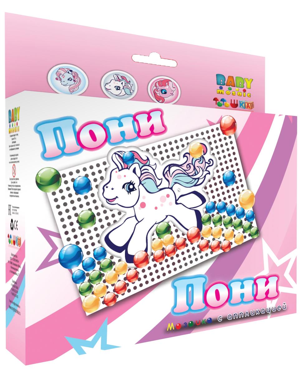 Тотошка Мозаика Понитт00-011Мозаика – дает возможность вашему ребенку выложить яркую картинку. Играя в мозаику, ваш малыш разовьет мелкую моторику рук, фантазию, творческие навыки и логическое мышление. Все элементы игры изготовлены из, высококачественных материалов, абсолютно безопасных для здоровья ребенка.