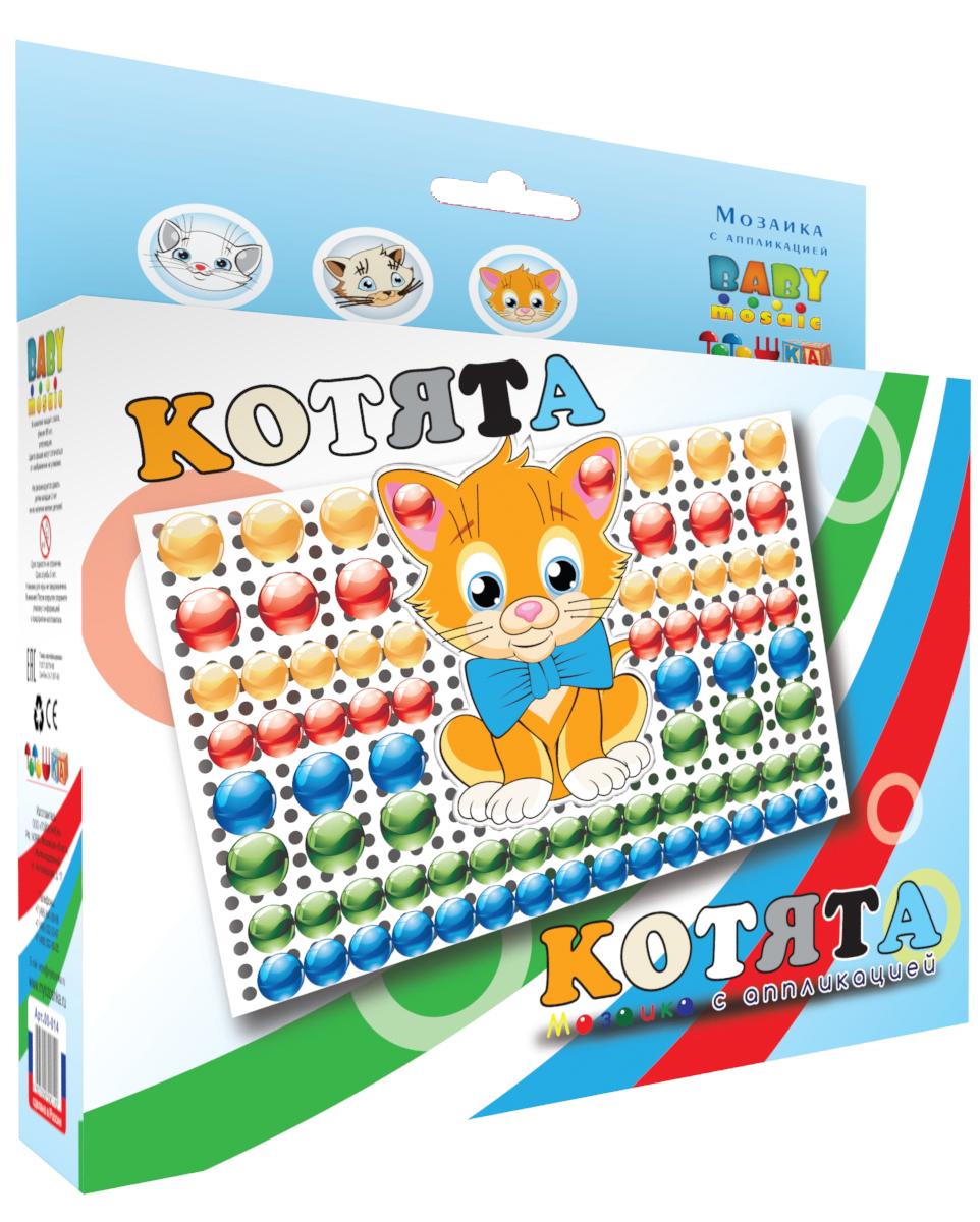 Тотошка Мозаика Котятатт00-014Мозаика – дает возможность вашему ребенку выложить яркую картинку. Играя в мозаику, ваш малыш разовьет мелкую моторику рук, фантазию, творческие навыки и логическое мышление. Все элементы игры изготовлены из, высококачественных материалов, абсолютно безопасных для здоровья ребенка.