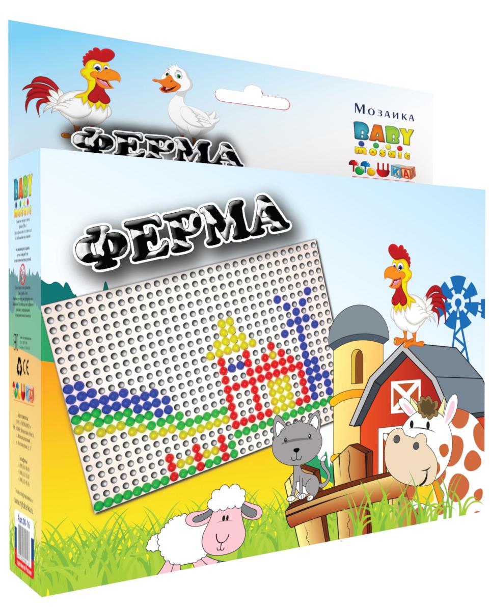 Тотошка Мозаика Ферматт00-016Мозаика – дает возможность вашему ребенку выложить яркую картинку. Играя в мозаику, ваш малыш разовьет мелкую моторику рук, фантазию, творческие навыки и логическое мышление. Все элементы игры изготовлены из, высококачественных материалов, абсолютно безопасных для здоровья ребенка.