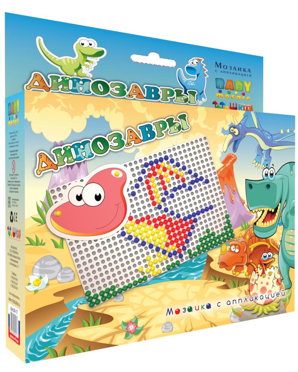 Тотошка Мозаика Динозаврытт00-017Мозаика – дает возможность вашему ребенку выложить яркую картинку. Играя в мозаику, ваш малыш разовьет мелкую моторику рук, фантазию, творческие навыки и логическое мышление. Все элементы игры изготовлены из, высококачественных материалов, абсолютно безопасных для здоровья ребенка.