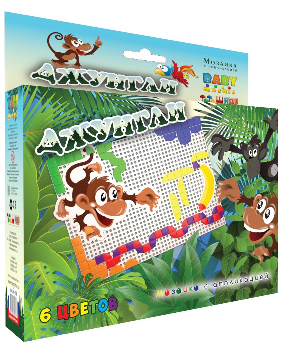 Тотошка Мозаика Джунглитт00-018Мозаика – дает возможность вашему ребенку выложить яркую картинку. Играя в мозаику, ваш малыш разовьет мелкую моторику рук, фантазию, творческие навыки и логическое мышление. Все элементы игры изготовлены из, высококачественных материалов, абсолютно безопасных для здоровья ребенка.