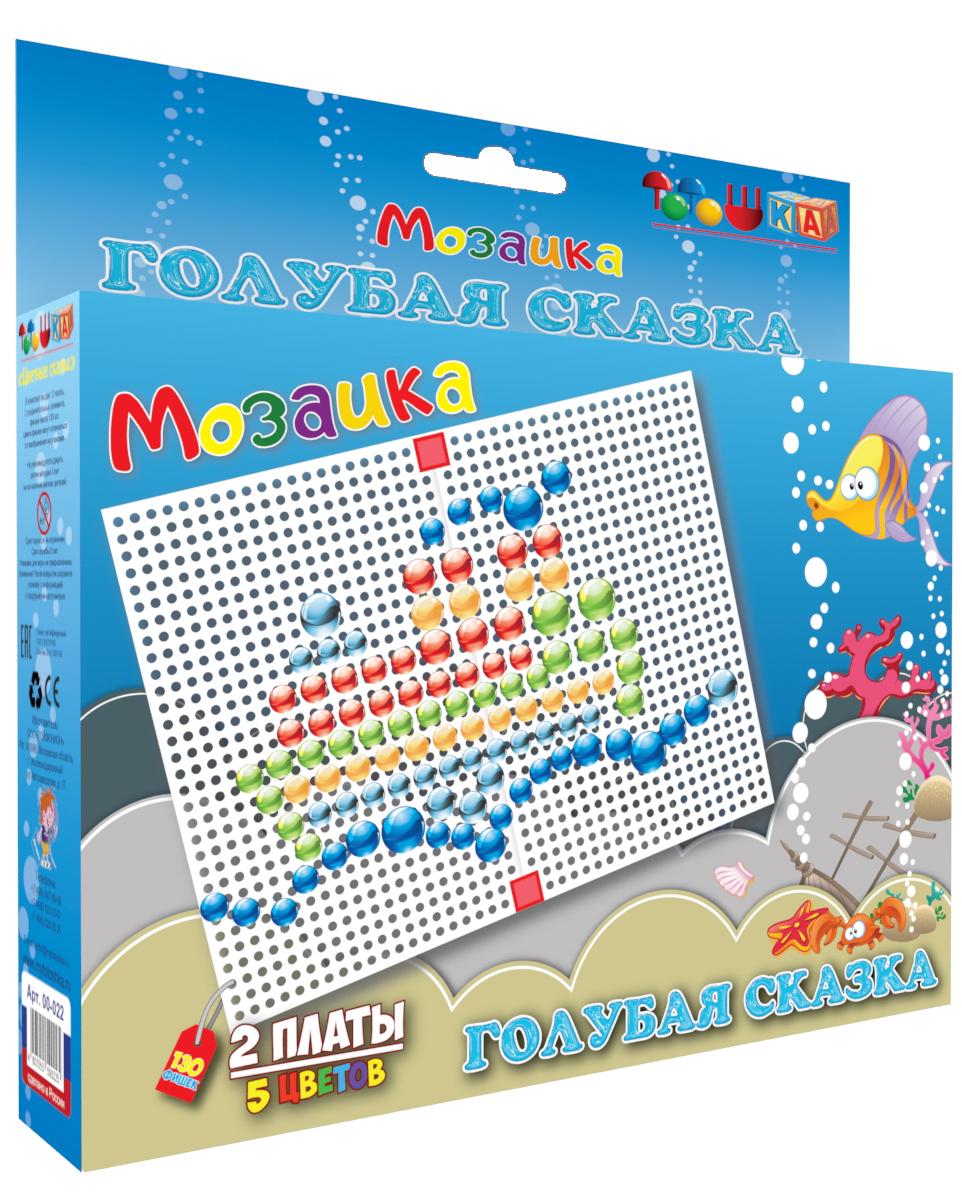 Тотошка Мозаика Голубая сказкатт00-022Мозаика – дает возможность вашему ребенку выложить яркую картинку. Играя в мозаику, ваш малыш разовьет мелкую моторику рук, фантазию, творческие навыки и логическое мышление. Все элементы игры изготовлены из, высококачественных материалов, абсолютно безопасных для здоровья ребенка.