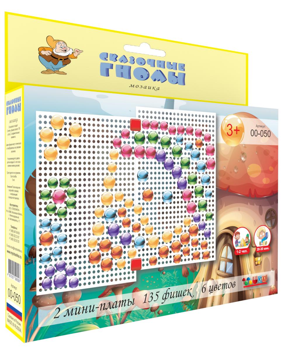 Тотошка Мозаика Сказочные Гномытт00-050Мозаика – дает возможность вашему ребенку выложить яркую картинку. Играя в мозаику, ваш малыш разовьет мелкую моторику рук, фантазию, творческие навыки и логическое мышление. Все элементы игры изготовлены из, высококачественных материалов, абсолютно безопасных для здоровья ребенка.