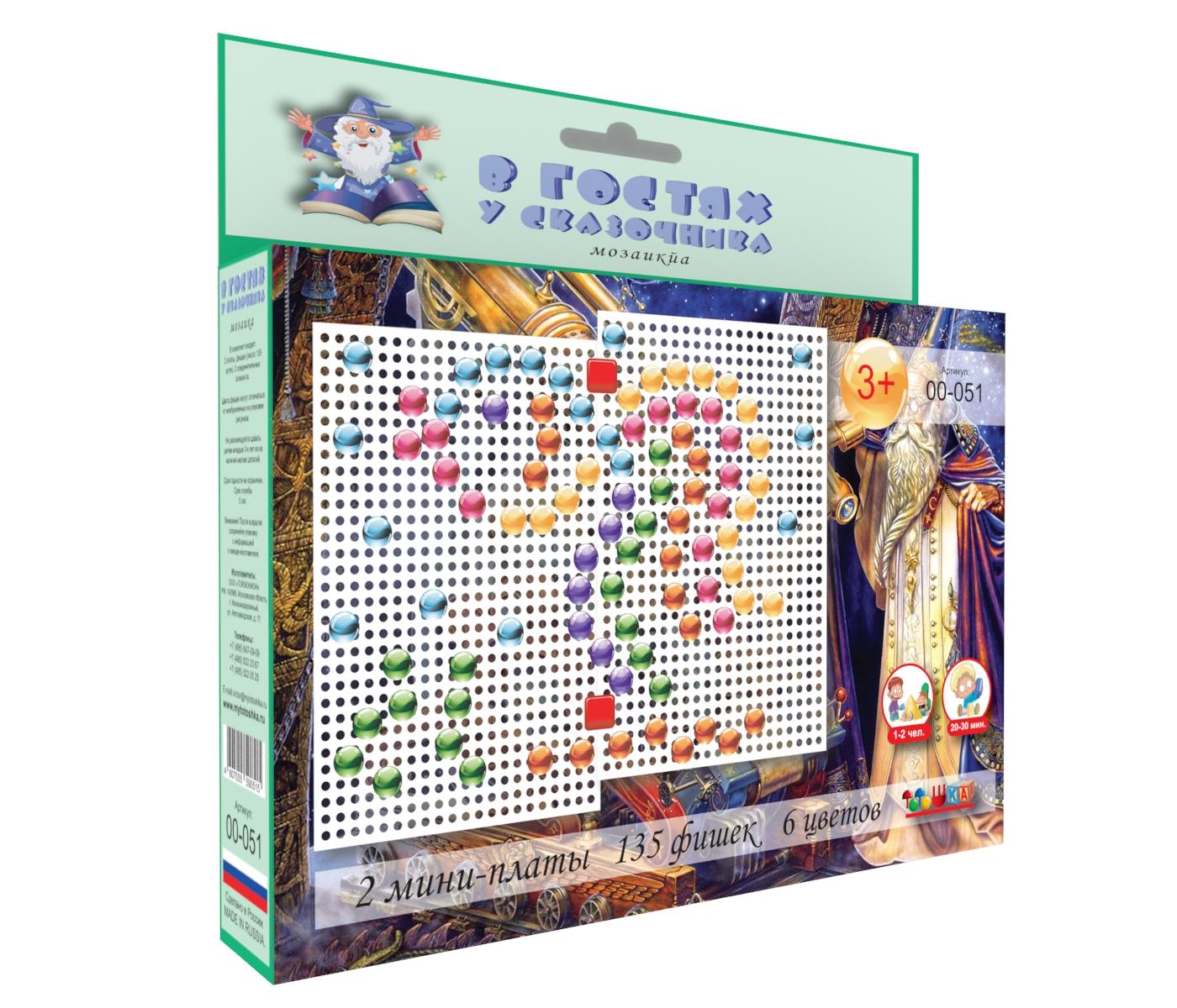 Тотошка Мозаика В гостях у Сказочникатт00-051Мозаика – дает возможность вашему ребенку выложить яркую картинку. Играя в мозаику, ваш малыш разовьет мелкую моторику рук, фантазию, творческие навыки и логическое мышление. Все элементы игры изготовлены из, высококачественных материалов, абсолютно безопасных для здоровья ребенка.