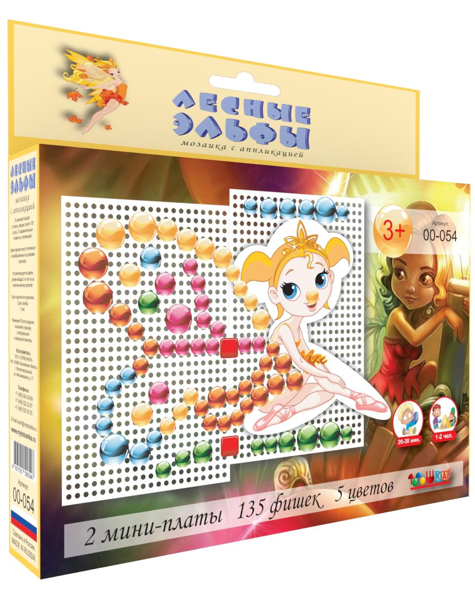 Тотошка Мозаика Лесные Эльфытт00-054Мозаика – дает возможность вашему ребенку выложить яркую картинку. Играя в мозаику, ваш малыш разовьет мелкую моторику рук, фантазию, творческие навыки и логическое мышление. Все элементы игры изготовлены из, высококачественных материалов, абсолютно безопасных для здоровья ребенка.
