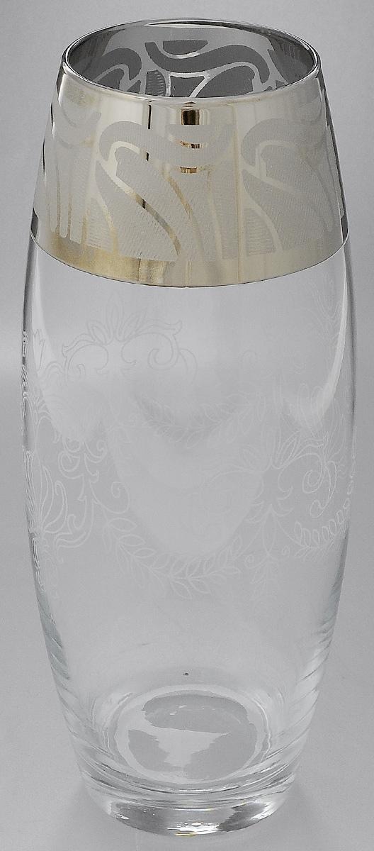 Ваза Гусь-Хрустальный Мускат, высота 26 см05-3966Ваза Гусь-Хрустальный Мускат выполнена из высококачественного натрий- кальций-силикатного стекла. Изделие декорировано белым матовым узором, зеркальным покрытием и оригинальным орнаментом по краю. Такая ваза станет изысканным украшением интерьера и прекрасным подарком к любому случаю. Уважаемые клиенты! Обращаем ваше внимание на незначительные изменения в дизайне товара, допускаемые производителем. Поставка осуществляется в зависимости от наличия на складе. Диаметр вазы (по верхнему краю): 8 см. Высота вазы: 26 см.