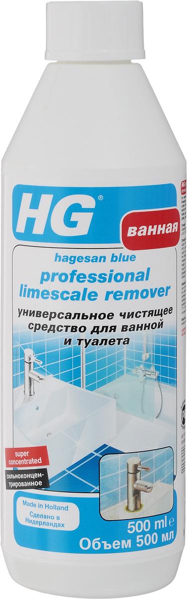Универсальное чистящее средство для ванной и туалета HG, концентрат, 500 мл100050161Универсальное чистящее средство HG предназначено для очистки всех поверхностей в ванной комнате, туалете и кухне, включая хромированные поверхности, нержавеющую сталь, керамику, плитку, стеклянные поверхности, пластмассу и многое другое. Можно использовать концентрированным либо разведенным в воде. Средство эффективно удаляет разводы, известковый налет, темные пятна и другое. Стеклянным поверхностям возвращает блеск. Товар сертифицирован.