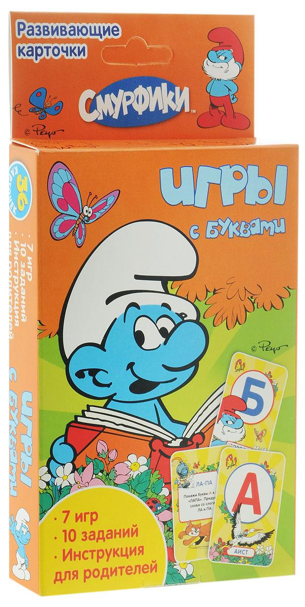 The Smurfs Обучающие карточки Игры с буквами18943Игровой набор для детей Игры с буквами - это 36 ярких карточек с весёлыми играми и обучающими заданиями. Вместе с героями любимых мультфильмов ваш ребёнок выучит алфавит, научится составлять слоги и целые слова. Обучение в форме увлекательной игры наилучшим образом подходит детям старше трех лет. В набор входит 36 карточек с буквами, заданиями и руководством для родителей.