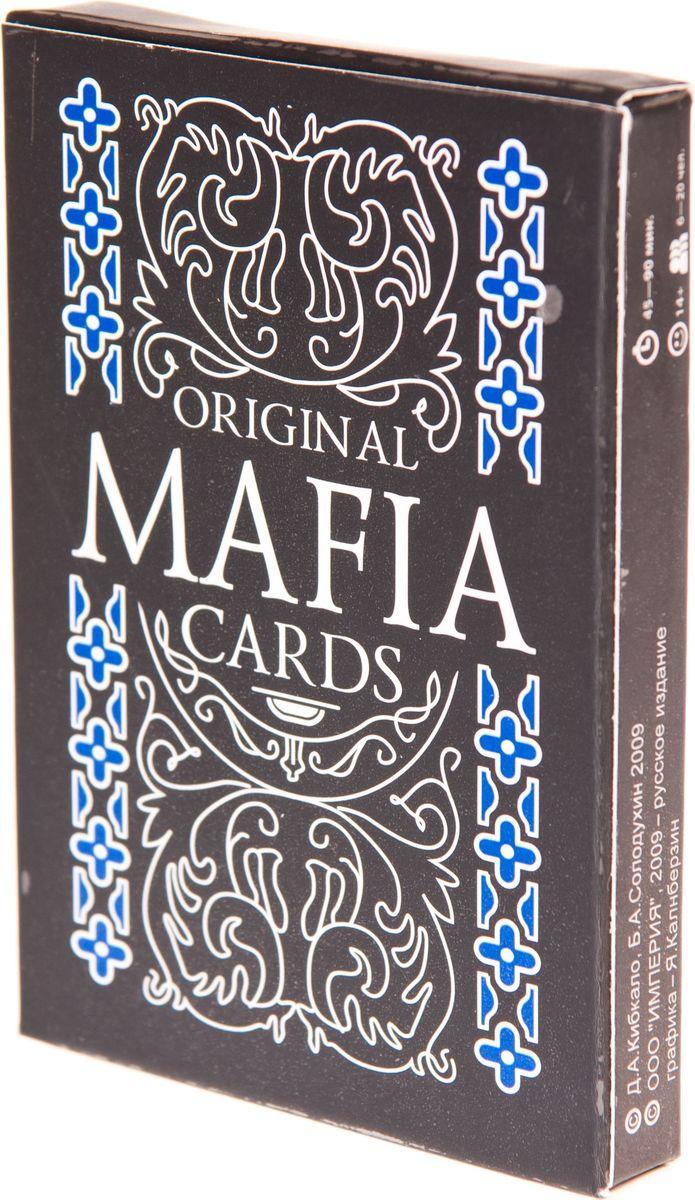 Magellan Настольная игра МафияMAG00021В настольную игру Magellan Мафия хорошо играть в средних и крупных компаниях, когда вам нужно хорошо развлечься. Игра отлично подходит для вечеринок, дружеских посиделок и любых встреч. Карточная игра Мафия - одна из наиболее ценимых психологами и бизнесменами игр, так как очень быстро дает вполне осязаемые реальные навыки общения в сложных ситуациях. Если вы сможете убедить других в этой игре, то никакие переговоры не станут для вас проблемой. Игра развивает умение чувствовать собеседника, навыки управления общественным мнением, риторику и повышает многие другие коммуникативные качества. Принцип игры очень простой: участники получают роли честных граждан и преступников, а затем пытаются определить, кто есть кто. С каждым раундом игроков становится все меньше и меньше - как и сомнений. Обучение игре занимает ровно 5 минут, и интересность с опытом только увеличивается. Средняя продолжительность игры: 45-90 минут.