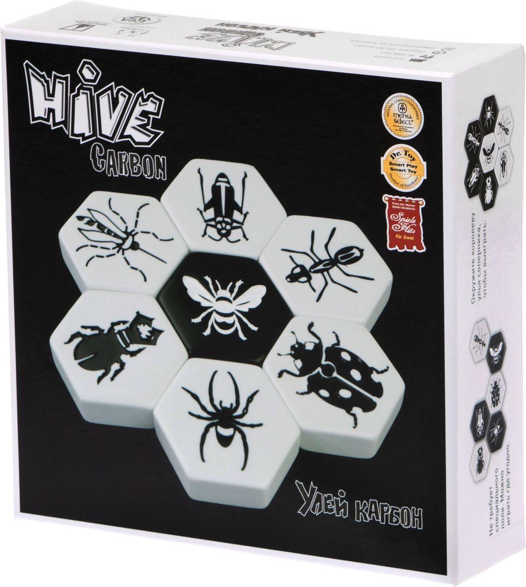 Gen 42 Games Настольная игра Улей КарбонMAG00706Улей — это локализация известной игры Hive, впервые выпущенной в 2001 году и быстро ставшей настоящим хитом. Тактическая настольная игра для двух человек. Игроки ходят, выкладывая шестиугольные фишки вплотную к тем, которые уже находятся на столе. Задача игрока — окружить королеву-пчелу противника своими фишками. «Карбон» — это специальное издание игры, включающее как базовую версию Улья, так и два дополнения — «Москит» и «Божья коровка». Ещё одно отличие от классической версии — строгая классическая чёрно-белая гамма. Принцип игры тот же, что и в базовом Улье. Два вражеских муравейника соприкоснулись, и теперь нужно окружить королеву улья противника. У вас есть куча фишек насекомых, и вы каждый ход либо выкладываете одну на стол, присоединяя к своему улью, либо двигаете одну из уже выложенных.
