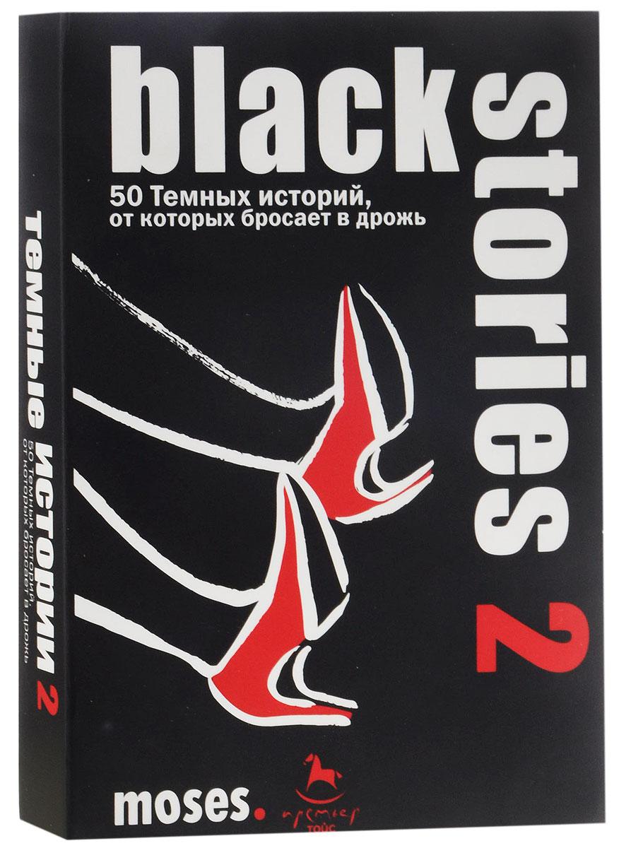 Moses Настольная игра Black Stories 2