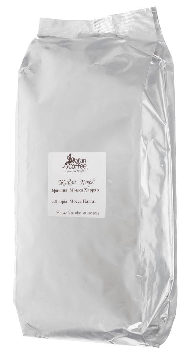 Живой кофе Эфиопия Мокко Харрар кофе в зернах, 1 кг (промышленная упаковка)533Сорт Эфиопия Мокка Харрар известен благодаря знаменитому винному привкусу. Кофе отличается насыщенным вкусом с нотками шоколада и пикантностью ягодного вина. Еще одной отличительной чертой этого кофе является его многообразие, и вкус варьируется от плантации к плантации. Этот сорт арабики собирается вручную на высоте 1300 м в высокогорных окрестностях города Харрар. Каждая кофейная ягода проходит через заботливые руки сборщиц урожая, которые не оставляют без внимания ни одной детали.