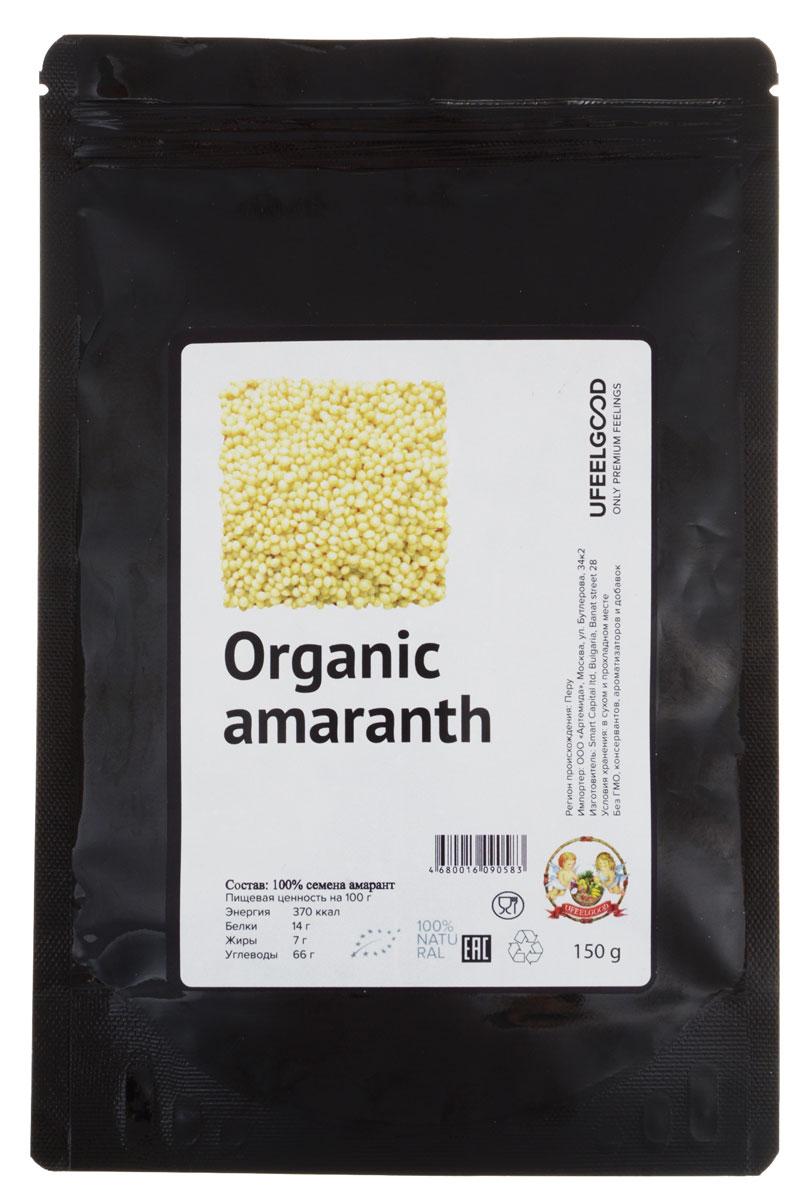 UFEELGOOD Organic Amaranth органические семена амаранта, 150 г27Амарант известен крайне высоким содержанием белка, железа и клетчатки. Он является одним из основных элементов безглютеновой диеты. Амарант - это универсальные зерна, которыми можно наслаждаться как частью сытного горячего завтрака, в приготовлении восхитительных печений, пикантных супов и многого другого!