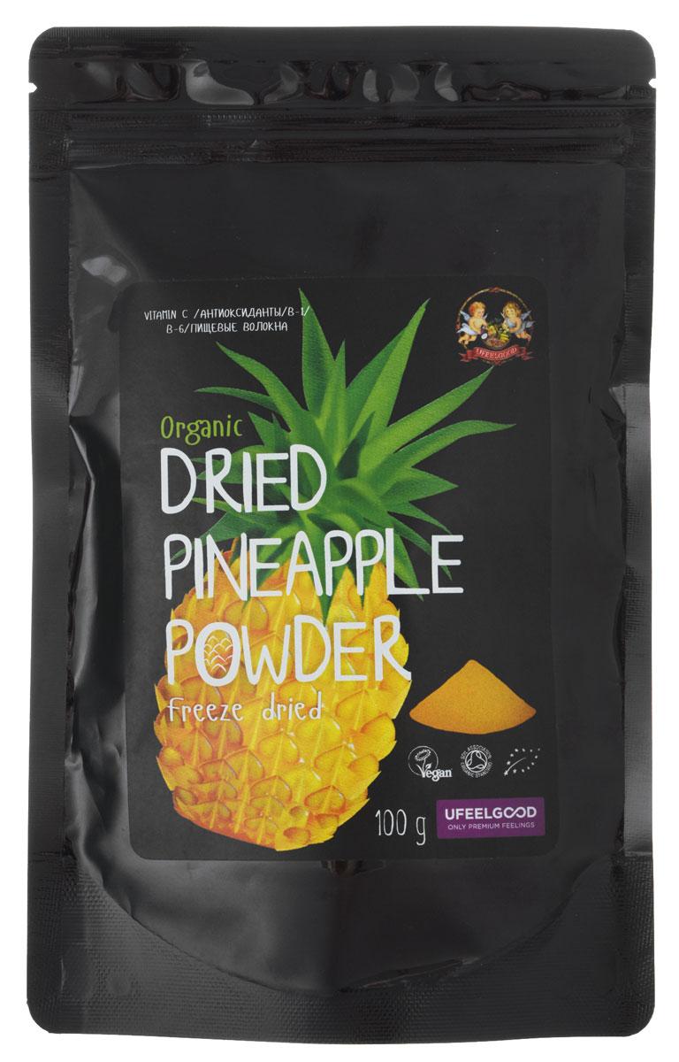 UFEELGOOD Organic Dried Pineapple Powder органический молотый ананас, 100 г