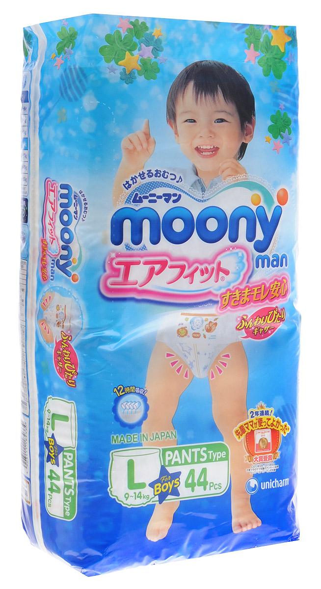 Moony Подгузники-трусики для мальчиков 9-14 кг размер L 44 штL44mЯпонские подгузники-трусики для мальчиков Moony отлично сидят, не сползают, не сковывают движений, не вызывают дискомфорта. Материал трусиков пропускает воздух, а значит, кожа малыша останется сухой. Материал трусиков изготовлен из натурального хлопка и не вызывает аллергии, предохраняет нежную кожу ребенка от опрелостей. В подгузниках-трусиках имеется растягивающаяся в 2 раза складка, которая позволяет легко надевать их в любых условиях. Индикатор наполнения сообщит о необходимости сменить подгузник. Липкая лента поможет компактно свернуть подгузник для утилизации. Для того, чтобы снять трусики, достаточно просто разорвать их сбоку по шву. Предназначено для детей весом от 9 до 14 кг. В упаковке 44 штуки.