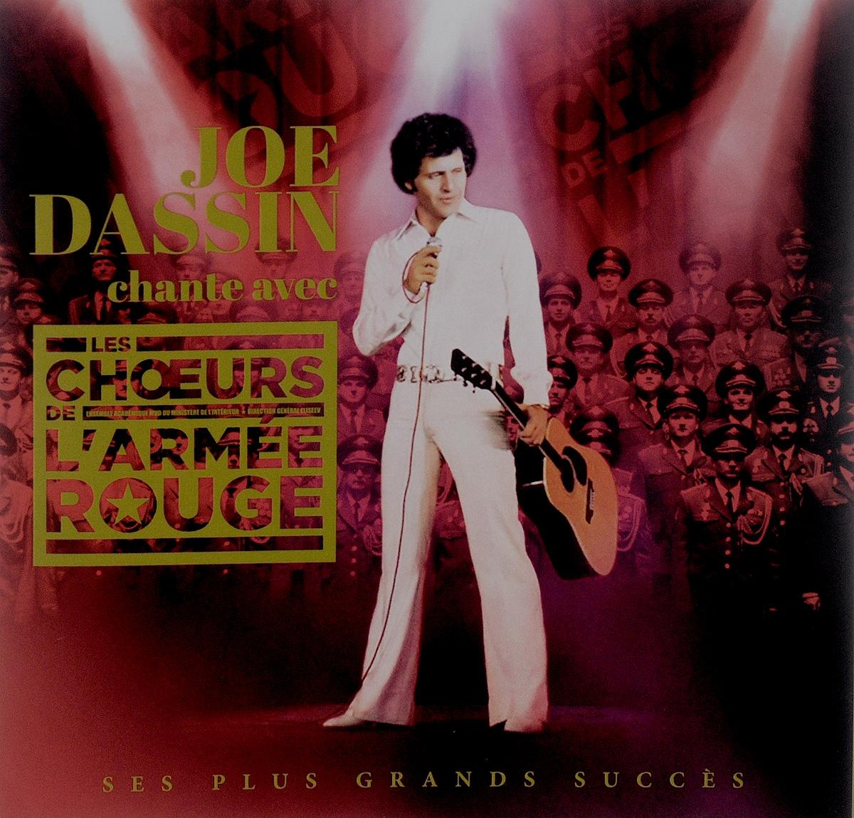 Издание содержит 8-страничный буклет с фотографиями и дополнительной информацией на французском языке.
