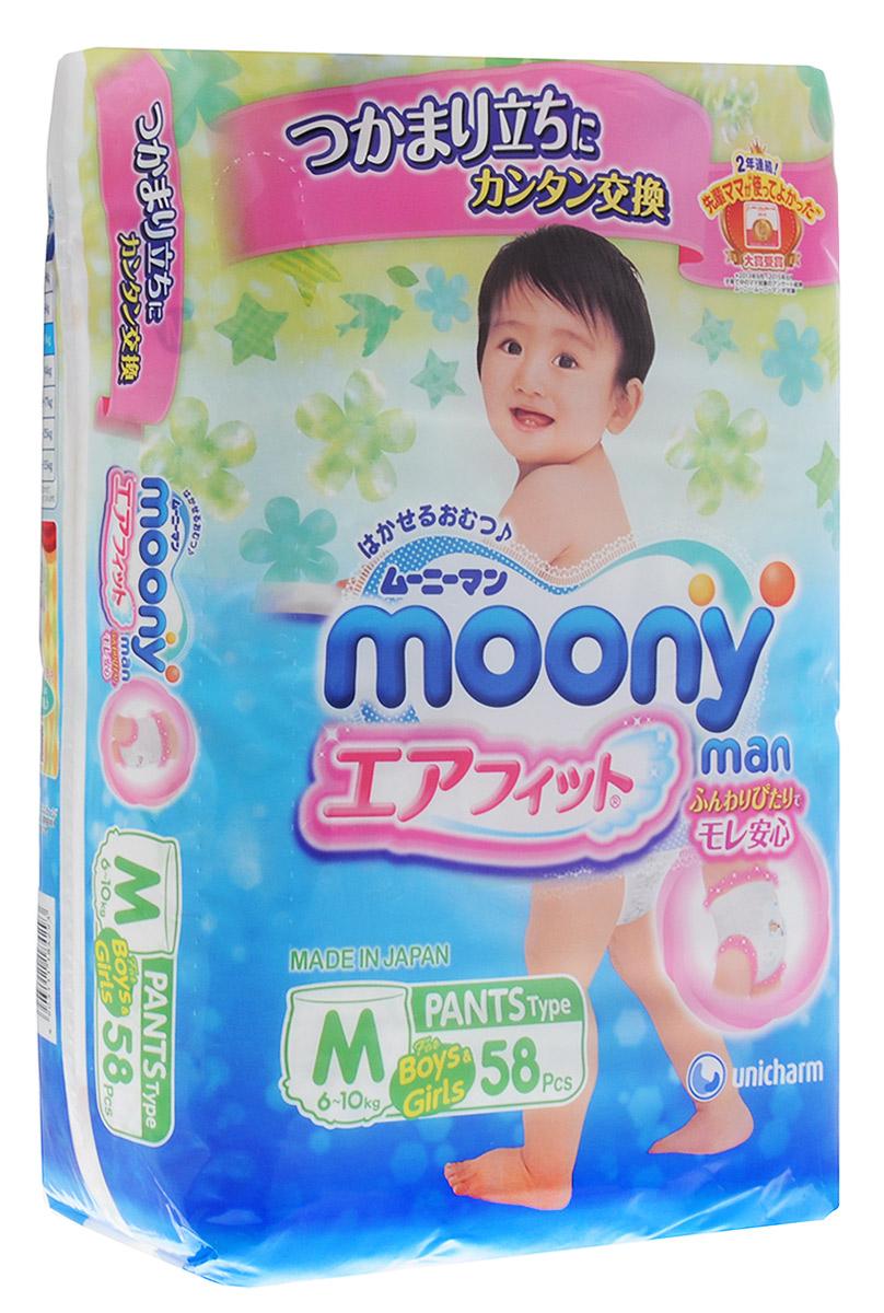 Moony Подгузники-трусики 6-10 кг размер M 58 штM58uПодгузники-трусики Moony отлично сидят на малыше, не сползают, не сковывают движений, не вызывают дискомфорта. Материал трусиков пропускает воздух, а значит, кожа малыша останется сухой. Трусики изготовлены из натурального хлопка и не вызывают аллергии, предохраняют нежную кожу ребенка от опрелостей. В подгузниках-трусиках имеется растягивающаяся в 2 раза складка, которая позволяет легко надевать их в любых условиях. Индикатор наполнения сообщит о необходимости сменить подгузник. Липкая лента поможет компактно свернуть подгузник для утилизации. Для того чтобы снять трусики, достаточно просто разорвать их сбоку по шву. Подходят для мальчиков и девочек.