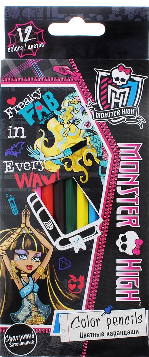 Monster High Набор цветных карандашей 12 цветовMHBB-US1-1P-12Набор цветных карандашей Monster High непременно понравятся вашей юной художнице. Набор включает в себя 12 ярких цветных карандашей. Карандаши изготовлены из натурального экологически чистого дерева. Имеют ударопрочный неломающийся грифель, не требующий сильного нажатия. Двойная проклейка стержня специальным клеем предотвращает поломку грифеля при падении. Легко затачиваются, не крошатся. Порадуйте своего ребенка таким восхитительным подарком! В комплекте 12 заточенных карандашей в удобной выдвижной коробке.
