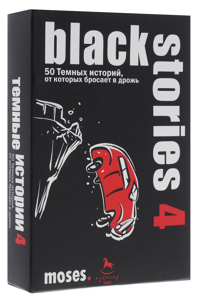 Moses Настольная игра Black Stories 4