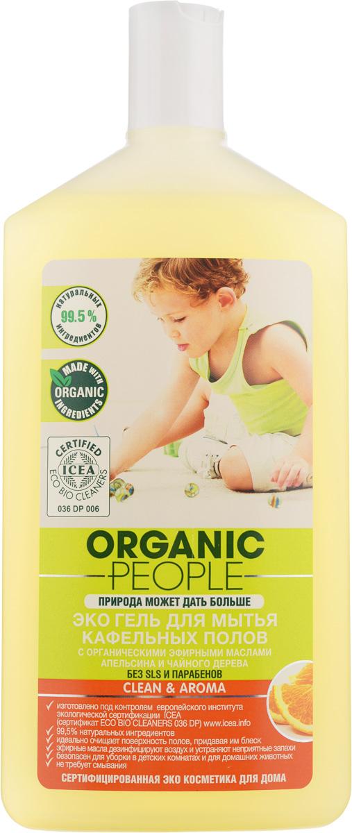 Гель для мытья кафельных полов Organic People Clean & Aroma, 500 мл071-4-1622Гель Organic People Clean & Aroma обладает антибактериальным действием и наполняет комнату приятным ароматом. Эффективно устраняет пыль, жир и грязь. Рекомендован к применению в детских комнатах, в местах приготовления пищи, а также если в доме есть животные. В отличие от большинства моющих средств не содержит опасных химических веществ. Гель имеет полностью биоразлагаемую формулу, а также подходит для автономных систем очищения и септиков. В качестве отдушек используются натуральные эфирные масла. Состав: более 30% очищенная вода, 5-15% анионное поверхностно-активное вещество, неионогенное поверхностно-активное вещество, менее 5% поваренная соль, амфотерное поверхностно-активное вещество, бензиловый спирт, бензойная кислота, сорбиновая кислота, глицерин, лимонная кислота, экстракт василька, эфирное масло апельсина, эфирное масло чайного дерева, эфирное масло лимона, эфирное масло розмарина, Cl75120, органические ингредиенты. Товар...