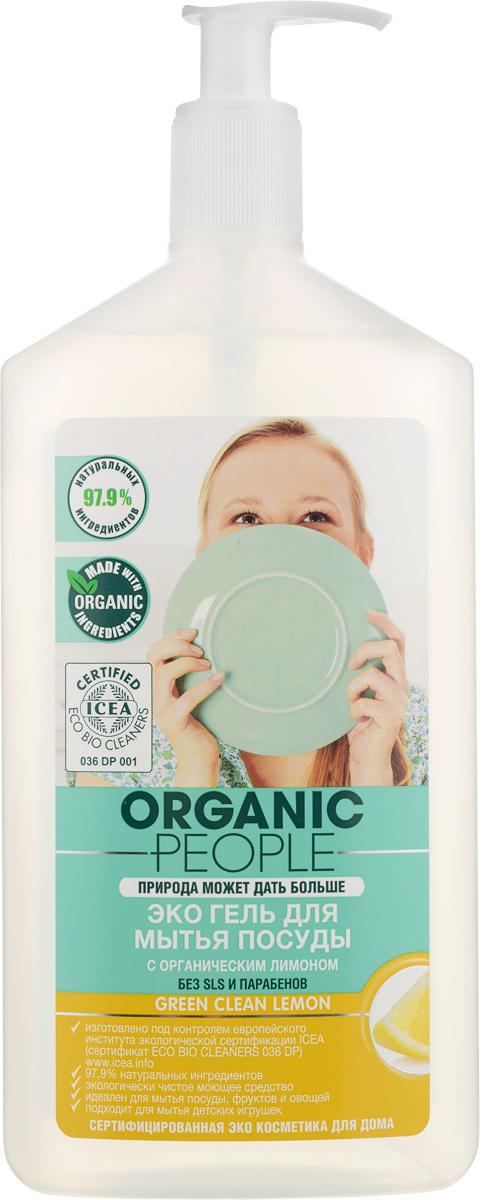 """Гель для мытья посуды Organic People """"Лимон"""", 500 мл 071-4-1561"""