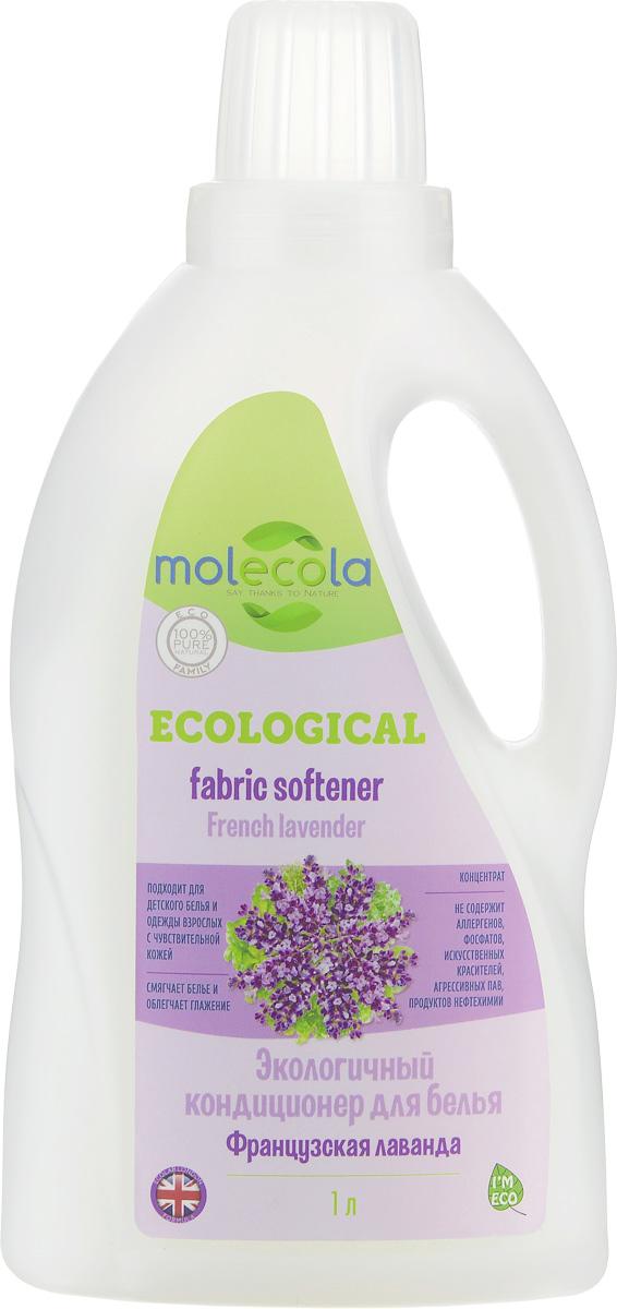 Кондиционер для белья Molecola French Lavender, экологичный, 1 л9103Кондиционер Molecola French Lavender для белья с нежным ароматом лаванды мягко ухаживает за волокнами ткани. Подходит для смягчения любых тканей, в том числе шелка и шерсти. Подходит для детской одежды с рождения и для людей с чувствительной кожей. Сбалансированная концентрация активных растительных ПАВ обеспечивает безопасность и экономию средства. Благодаря своему составу, может использоваться даже в жесткой воде. Не содержит фосфатов, оптических отбеливателей, искусственных красителей и синтетических ароматизаторов. Колпачок можно использовать в качестве мерной емкости. Рекомендовано людям, имеющим аллергическую реакцию на средства бытовой химии. Состав: Вода, Товар сертифицирован.