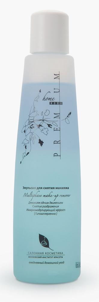 PREMIUM Homework Эмульсия для снятия макияжа 225млГП040043Мягкое и эффективное средство для снятия макияжа. Состав: вода очищенная, вода шунгитовая, изопропилмиристат, масло парфюмерное, Uniester L216™ (тридецил стеарат, неопентил гликоль, дикаприлат/дикапрат, тридецил тримеллитат), глицерин, алое вера гель, отдушка, метилизотиазолинон, йодопропинилбутилкарбамат, бисаболол, кислота лимонная, динатрий ЭДТА, азулен, краситель 42051. Показания к применению Демакияж для любого типа кожи, в т.ч. на фоне повышенной чувствительности. Что содержится в биоактивном составе? Шунгитовая вода Гель алоэ вера Бисаболол Азулен Как применять? Встряхнуть флакон для смешивания двух фаз эмульсии в одну. Затем смочить спонж в эмульсии и бережно снять макияж по кожным линиям. Что делает препарат? Быстро и легко удаляет все виды макияжа, в т.ч. водостойкий Благодаря входящим в состав ингредиентам, снимающим раздражение и повышающим кожный иммунитет, улучшает защитную реакцию тканей против факторов стресса
