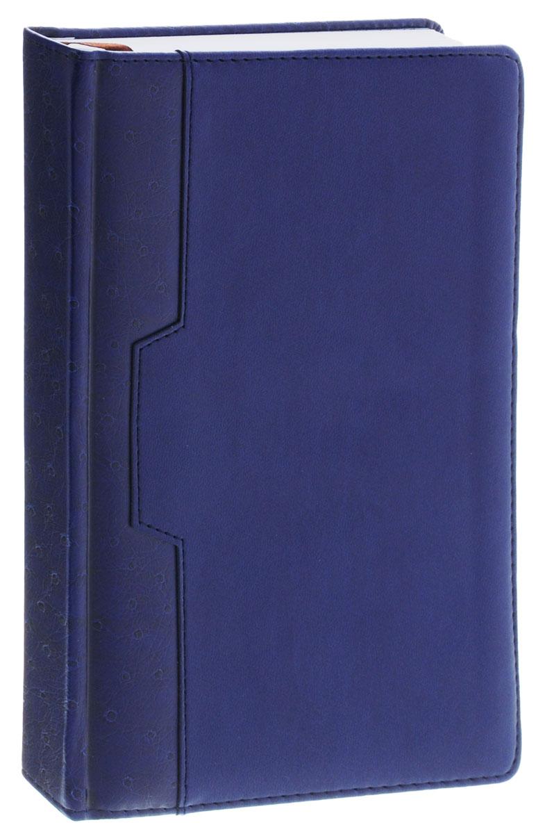 Index Ежедневник Desert недатированный 168 листов цвет синий
