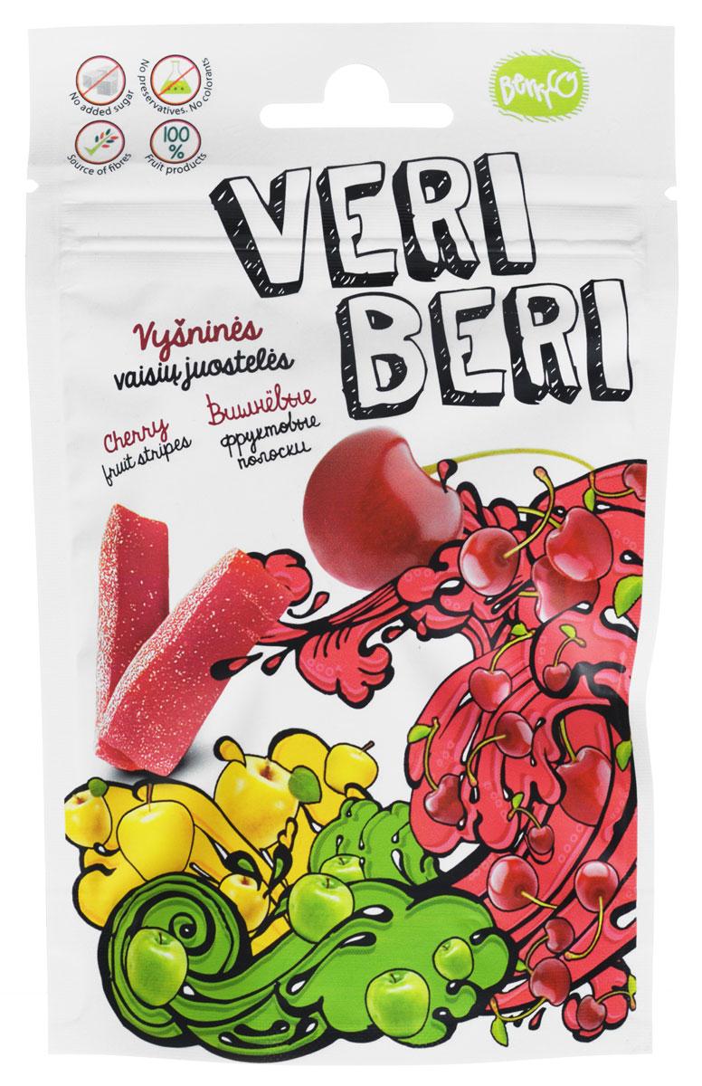 Veri Beri Фруктовые полоски с вишней, 50 г4779033190113Фруктовые полоски Veri Beri, сделанные только из натуральных фруктов. Без сахара, без консервантов, без красителей. Сладость продукта достигается только за счёт использования только натуральных сахаров, содержащихся в фруктовом соке и пюре. Содержит много клетчатки, что положительно влияет на пищеварительную систему. Используемые ингредиенты: фруктовый сок и концентрат пюре, фруктовый пектин, фруктовые волокна, натуральные фруктовые ароматизаторы.
