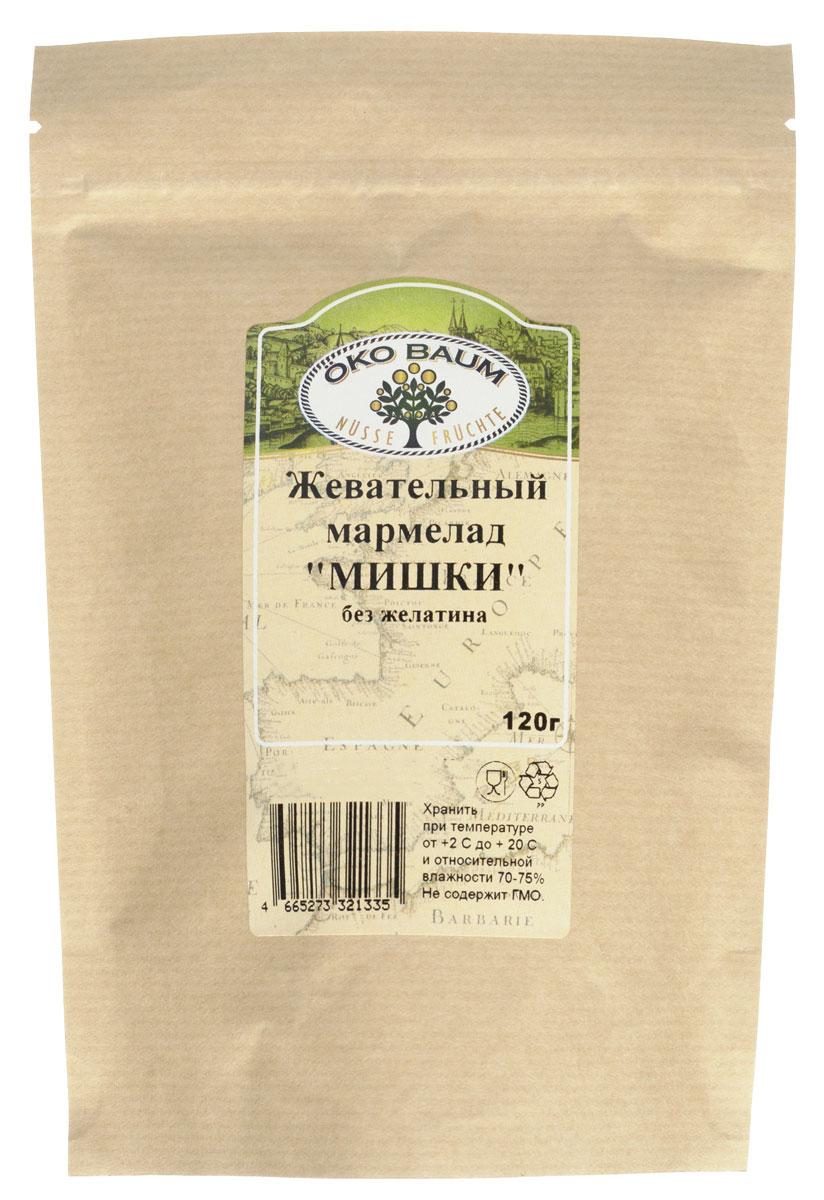 Oko Baum Фруктовые медвежата жевательный мармелад без желатина, 120 г 4665273321335