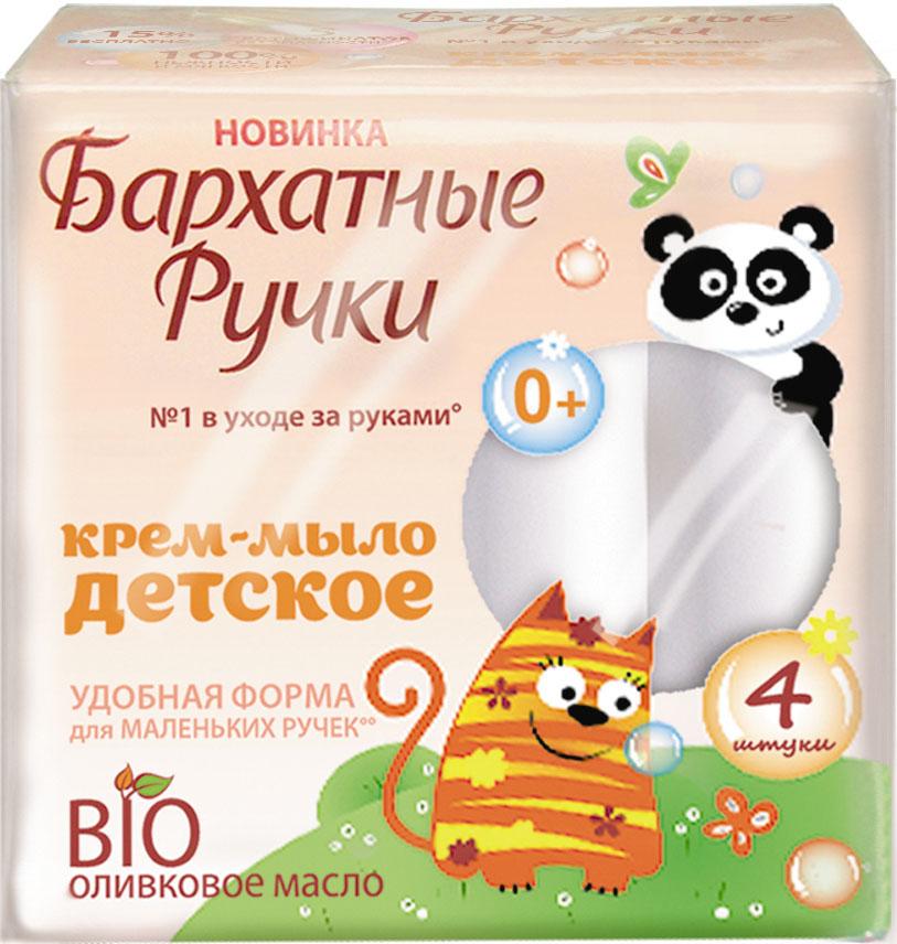 Бархатные Ручки Крем-мыло Детское 200 мл11072032201Удобная форма для маленьких ручек. Благодаря воздушной пене крем-мыло бережно очищает чувствительную детскую кожу, а комплекс питательных масел ухаживает за ней, увлажняя и успокаивая. Детское крем-мыло Бархатные ручки – это идеальная гипоаллергенная забота: эффективно удаляет загрязнения, легко смывается, не сушит кожу, не вызывает раздражений.