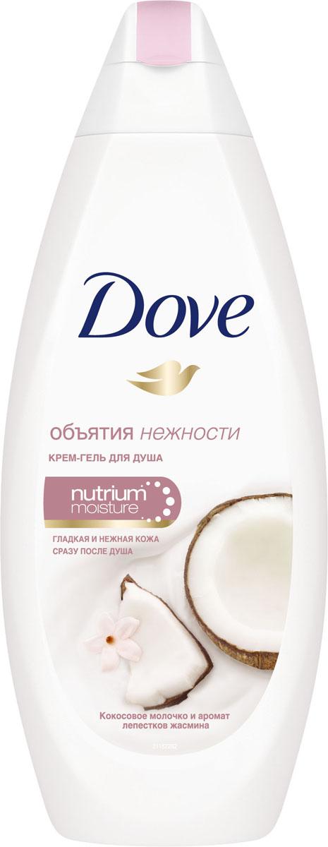 Dove Гель для душа Кокосовое молочко и лепестки жасмина 250 мл0523025923Кокосовое молочко входит в состав крем-геля для душа Кокосовое молочко и лепестки жасмина. Оно очищает и увлажняет кожу, делает ее более упругой и эластичной. А яркий, окрыляющий аромат жасмина разбудит чувства и преобразит Ваш день.