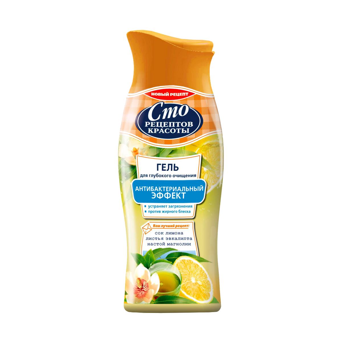 Сто рецептов красоты Гель для глубокого очищения Антибактериальный эффект 100 мл ( 110257231 )