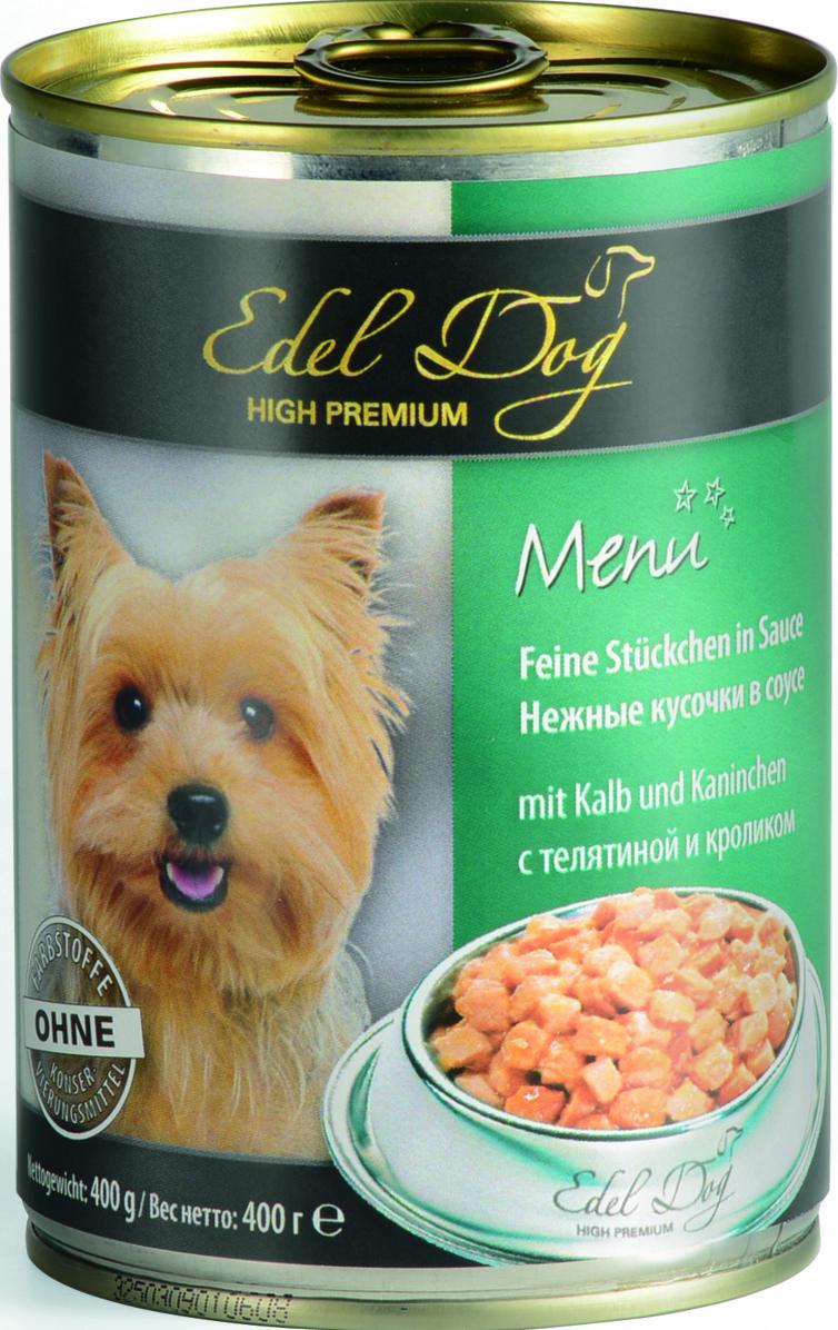 """Консервы для собак """"Edel Dog"""", с телятиной и кроликом, 400 г 1000331"""
