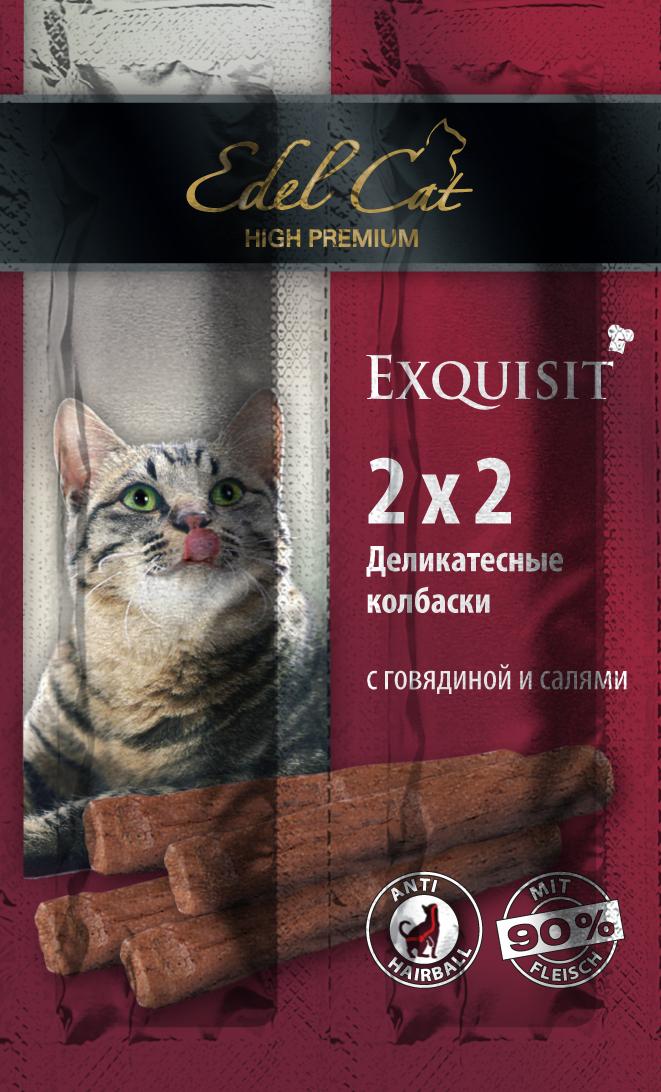 Edel Cat Колбаски-мини - говядина салями 4 колбаски1001872Вкусные жевательные колбаски для кошек. На 90%состоят из свежего мяса с добавлением витаминно -минерального комплекса. Минеральные вещества: Сырой протеин 33,5%, влажность 28%, сырой жир 20%, Сырая зола 9%, сырая клетчатка2% Состав: Мясо и мясопродукты (90% в т.ч. 4% говядины, 4% салями), минеральные вещества.