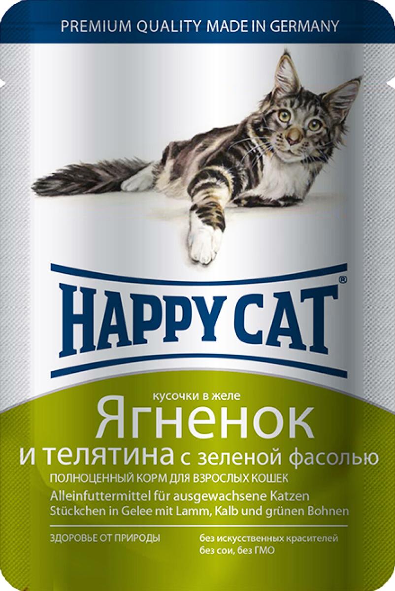 Консервы для кошек Happy Cat, ягненок и телятина с зеленой фасолью, 100 г1002307Консервы для кошек Happy Cat - полноценный корм, который обеспечивает правильное и разнообразное питание кошки. Это очень вкусный и натуральный корм предлагает качественно отобранные ингредиенты, чтобы порадовать даже самую привередливую кошку. Уникальная технология приготовления позволяет сохранить все ценные свойства натуральных продуктов, чтобы ваш питомец был здоров и полон сил. Состав: мясо и мясопродукты (ягненок - 4,0%, телятина - 4,0%), овощи (зеленая фасоль - 4,0%), минеральные вещества, инулин (0,1%). Аналитический состав: сырой протеин 8,0 %, сырой жир 5,0 %, сырая зола 2,0 %, сырая клетчатка 0,3 %, влажность 83,0%. Витамины/кг: витамин D3 250МЕ, витамин Е 15 мг, биотин 20 гр. Микроэлементы/кг: медь 1 мг, марганец 1 мг, цинк 18 мг. Антиоксиданты/кг: таурин 445 мг. Товар сертифицирован.
