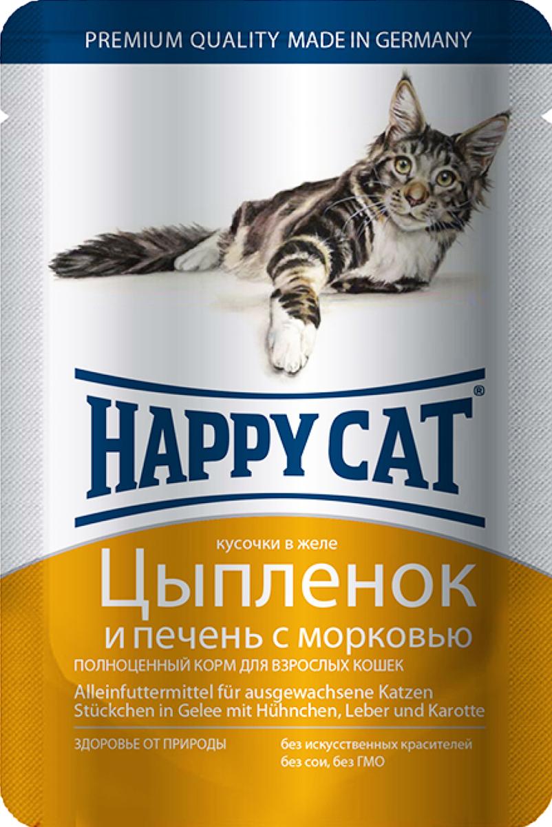 """Консервы для кошек """"Happy Cat"""", цыпленок и печень с морковью, 100 г 1002308"""